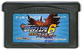 GBA ロックマンエグゼ6 電脳獣ファルザー (ソフトのみ) ゲームボーイアドバンス【中古】
