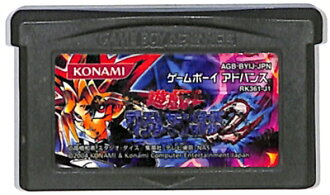 GBA Yu-Wang duel monsters international 2 (soft only)