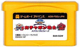 GBA SDガンダムワールド ガチャポン戦士 スクランブルウォーズ (ソフトのみ)ゲームボーイアドバンス【中古】