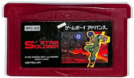 GBA スターソルジャー (ソフトのみ) ゲームボーイアドバンス【中古】