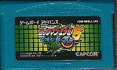 GBA ロックマンエグゼ5 チーム オブ カーネル(ソフトのみ)ゲームボーイアドバンス【中古】