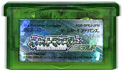 GBA ポケットモンスター エメラルド 電池交換済み 前面シールに傷みあり(ソフトのみ)ゲームボーイアドバンス ポケモン【中古】