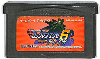 GBA ロックマンエグゼ6 電脳獣グレイガ (ソフトのみ)【中古】