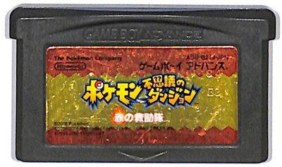 GBA ポケモン不思議のダンジョン 赤の救助隊 (ソフトのみ)ゲームボーイアドバンス【中古】