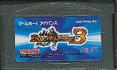 GBA デュエルマスターズ3 (ソフトのみ)【中古】