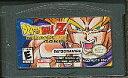 GBA ドラゴンボールZ ザレガシーオブ悟空 海外版 (ソフトのみ)ゲームボーイアドバンス【中古】