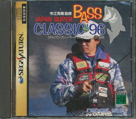 【SS】ジャパンスーパーバスクラシック96 【中古】セガサターン