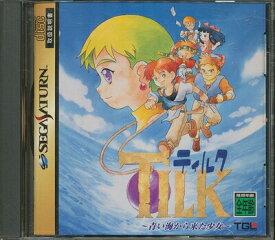 【SS】TILK(ティルク) 〜青い海から来た少女〜 帯付き【中古】セガサターン