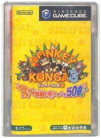 【GC】ドンキーコンガ3 食べ放題 春もぎたて50曲 紙ケースなし ゲームキューブ【中古】