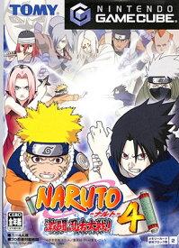 【GC】NARUTO-ナルト-激闘忍者大戦!4 紙ジャケットなし 【中古】ゲームキューブ