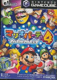 【GC】 マリオパーティ4 (紙ジャケット・説明書なし) 【中古】ゲームキューブ