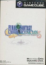 【GC】ファイナルファンタジー クリスタルクロニクル 紙ケース・説明書なし ゲームキューブ【中古】