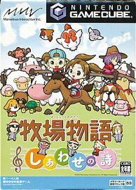 【GC】牧場物語 しあわせの詩 【中古】ゲームキューブ