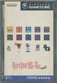 【GC】動物番長 紙ケースなし【中古】ゲームキューブ