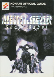 Metal Gear ghost Babel perfect guide