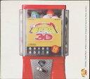 『CD』 半熟英雄 VS 3D オリジナル・サウンドトラック 【中古】