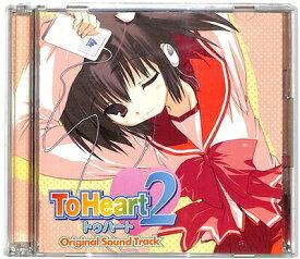 『CD』 To Heart2/トゥーハート2 オリジナルサウンドトラック 【中古】ゲーム音楽