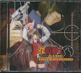 『CD』 探偵紳士DASH! サウンドトラック 【中古】ゲーム音楽