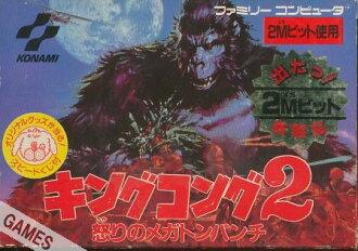 電視遊戲機金剛大猩猩2憤怒的百萬噸打擊(有箱子、說明書)