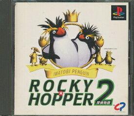 【PS】イワトビペンギン ROCKY×HOPPER2 探偵物語 紙ジャケットなし【中古】プレイステーション プレステ