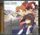 『CD』 .hack//Liminality サウンドトラック 【中古】