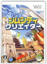 【Wii】シムシティ クリエイター (ケース・説あり)【中古】