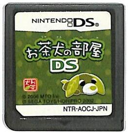 【DS】お茶犬の部屋 (ソフトのみ) 【中古】DSソフト