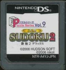 【DS】SUDOKU2 数独2 デラックス パズルシリーズVol.9 (ソフトのみ) 【中古】DSソフト