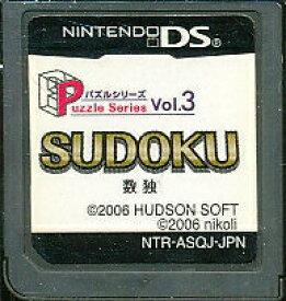 【DS】数独 パズルシリーズVol.3 SUDOKU (ソフトのみ) 【中古】DSソフト