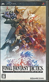【PSP】ファイナルファンタジー タクティクス 獅子戦争 (箱・説あり) 【中古】プレイステーションポータブル