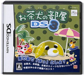 【DS】お茶犬の部屋DS3 (箱あり・説なし) 【中古】DSソフト