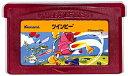 GBA ツインビー ファミコンミニ (ソフトのみ)ゲームボーイアドバンス【中古】