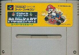 SFC スーパーマリオカート スーパーファミコン(ソフトのみ)【中古】
