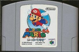 N64 スーパーマリオ64(ソフトのみ)【中古】ニンテンドウ ニンテンドー 任天堂 64 ソフト