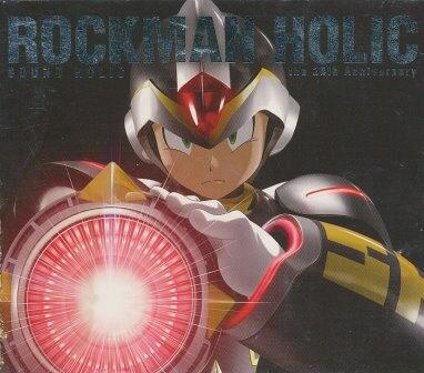 『CD』 ROCKMAN HOLIC the 25th Anniversary/ロックマン ホリック【中古】