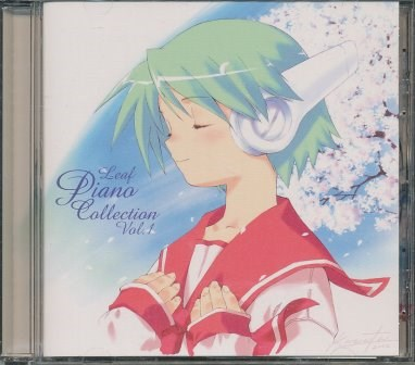 『CD』 Leaf Piano Collection VOL.1 リーフ【中古】