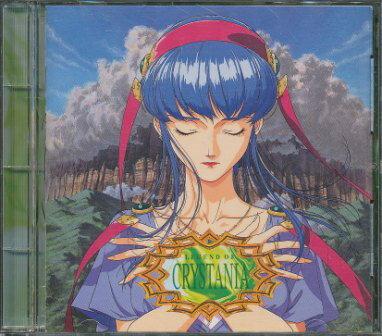 『CD』 レジェンド・オブ・クリスタニア−はじまりの冒険者たち サウンドトラック【中古】