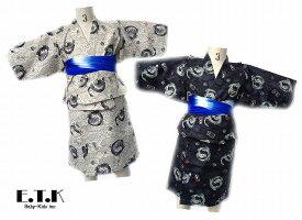 子供浴衣 E.T.K 龍柄 浴衣 ベージュ ネイビー 80cm 90cm 95cm 100cm 110cm 120cm 安心の日本製! 上質の綿100%素材! 出産お祝いやギフトにも喜ばれるアイテムです!
