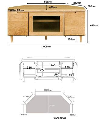 フィン100cm幅/ハイタイプ/コーナーローボード/シンプル/TVボード/テレビ台/ベーシック/送料無料/天然木アルダー材