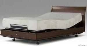 シモンズベッド マキシマ グランデ フラット 3モーター電動ベッド 介護ベッドとしても セミダブル マットレス付き ウェイクアップベッド 送料無料 自立支援 木製 シンプル simmons