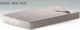 シモンズベッド ウール羊毛ベッドパッド セミダブル LG1001 布団カバーセット マットレスカバー 寝装品 simmons