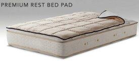 シモンズベッド プレミアムレストベッドパッド セミダブル LG1501ポリエステル綿 布団カバーセット マットレスカバー 寝装品 送料無料 simmons