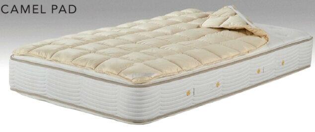 シモンズベッド キャメルベッドパッド ダブル LG1601 高級素材らくだ毛 布団カバーセット マットレスカバー 寝装品 送料無料 simmons