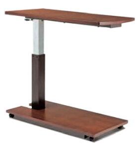 シモンズベッド ガス昇降式テーブル リフトサイドテーブル 介護ベッド 電動ベッド ソファ・ソファーベッドにも 配膳テーブル SE1302011 SE1302003