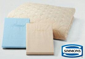 シモンズベッド コンポ3 セミダブル 羊毛ベーシック3 ウールベッドパット+シーツ LA1004ベッドメーキングセット 寝装品 送料無料 simmons