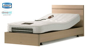 シモンズベッド フラット 2モーター電動ベッド 介護ベッドとしても シングル マットレス付き ウェイクアップベッド 送料無料 自立支援 木製 シンプル simmons