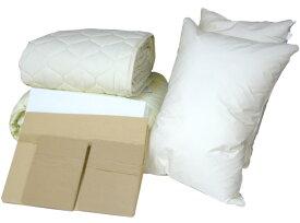 ドリームベッド FT843 ロイヤルゴールド90% ベッドメーキングセット ダブル 寝装品6点セット 羽毛掛ふとん 羽毛布団 布団カバー+枕セット 日本製寝具 送料無料 オールシーズンタイプ