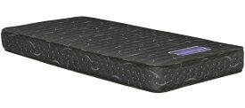 airweave(エアウィーヴ)厚さ2cm クイーン1・ワイドダブルマットレス ネルトニック203 ノーマルタイプ 箱型片面仕様 ポケットコイル ドリームベッド正規販売店 日本製(広島製dreambed)送料無料