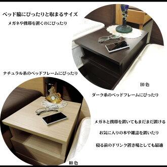 ドリームベッド/NTナローツインナイトテーブル/サイドテーブル/ベッドテーブル/送料無料