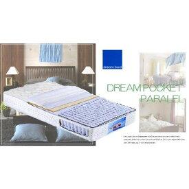 ドリームベッド ドリーム228 F1-P DX ポケットパラレルマットレス ソフトタイプ セミダブル dreambed正規販売店 日本製(広島製dreambed)送料無料